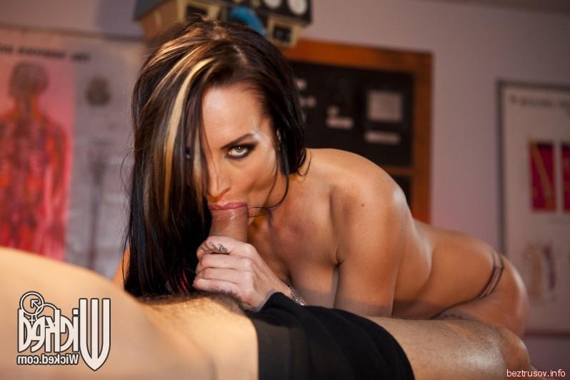 schöne anne nackt lesben – Porno