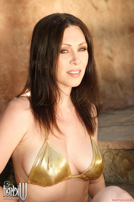 laura loves katrina vids – BDSM
